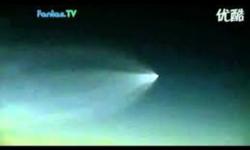 apparizione ufo nei cieli di Xiaoshan