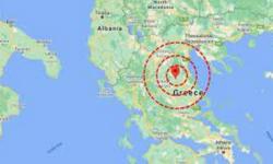 Forte   scossa  in  Grecia